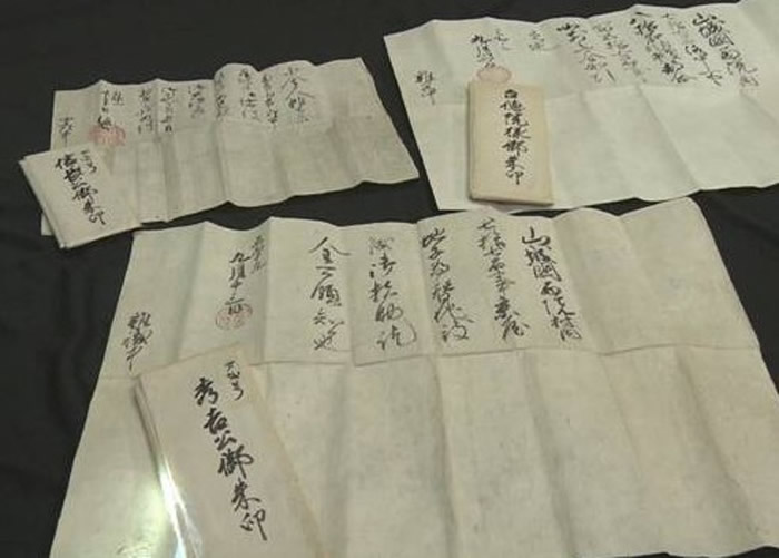 """日本发现属于织田信长、丰臣秀吉和德川秀忠三位战国时代武将的""""朱印状""""正本"""