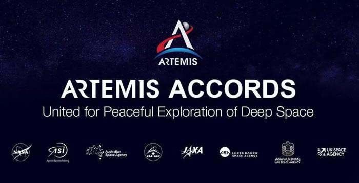 美国宇航局(NASA)与八个国家签署为探索月球提供法律框架的《阿尔忒弥斯协定》