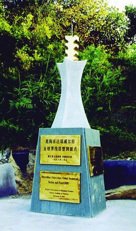 第一枚金钉子标志碑(1998)