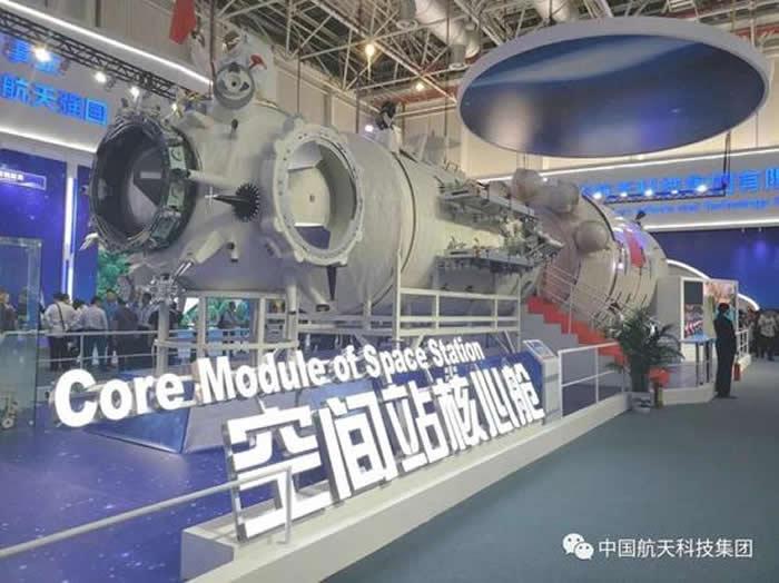 中国载人航天工程全力备战空间站建造任务 力争2022年前后完成在轨建造计划