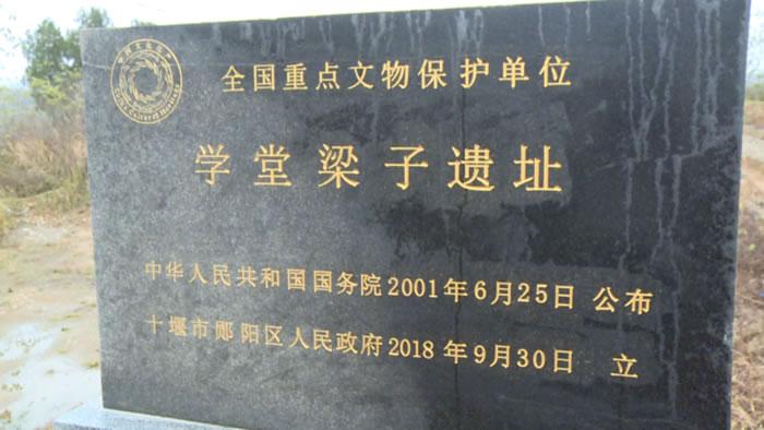 """距今100万年的""""郧县人""""头骨化石发现30周年"""