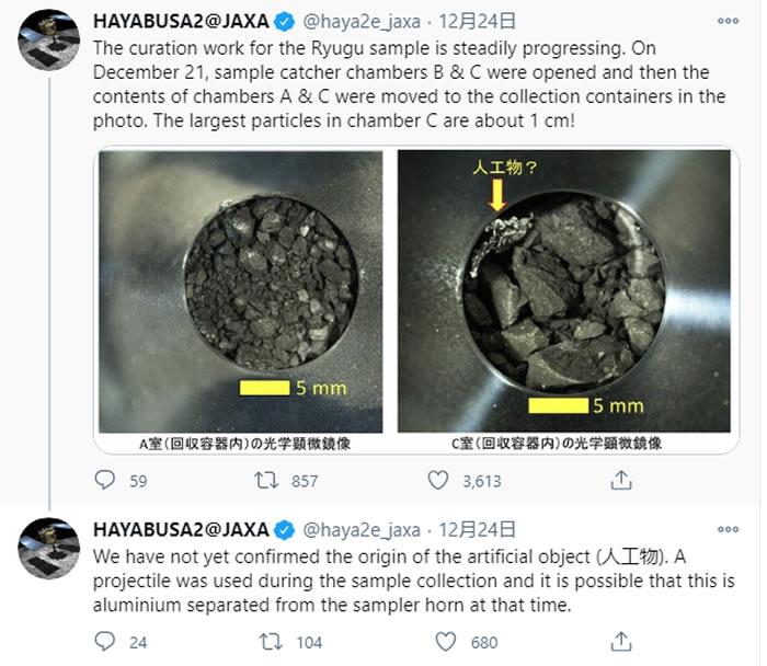 """日本隼鸟2号返回舱的""""龙宫""""小行星样本中疑似有人工异物"""