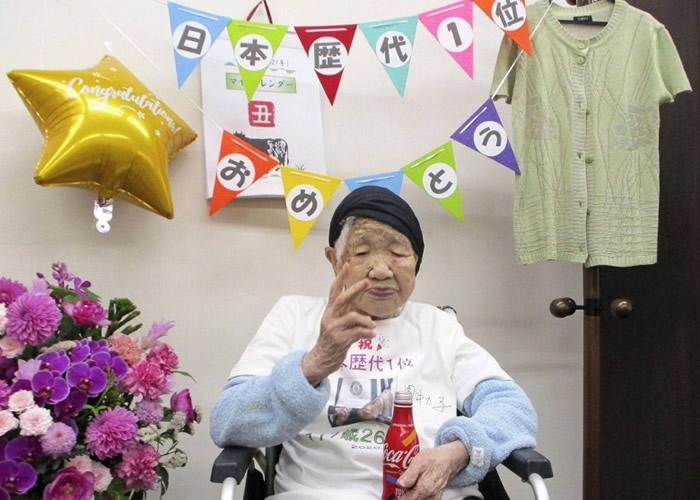全球最长寿人瑞、日本老婆婆田中加子迎来118岁生日