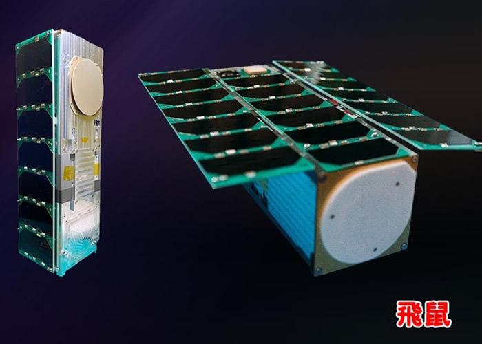 """台湾两枚立方卫星""""飞鼠""""和""""玉山""""将跟随美国SpaceX猎鹰9号火箭升空"""