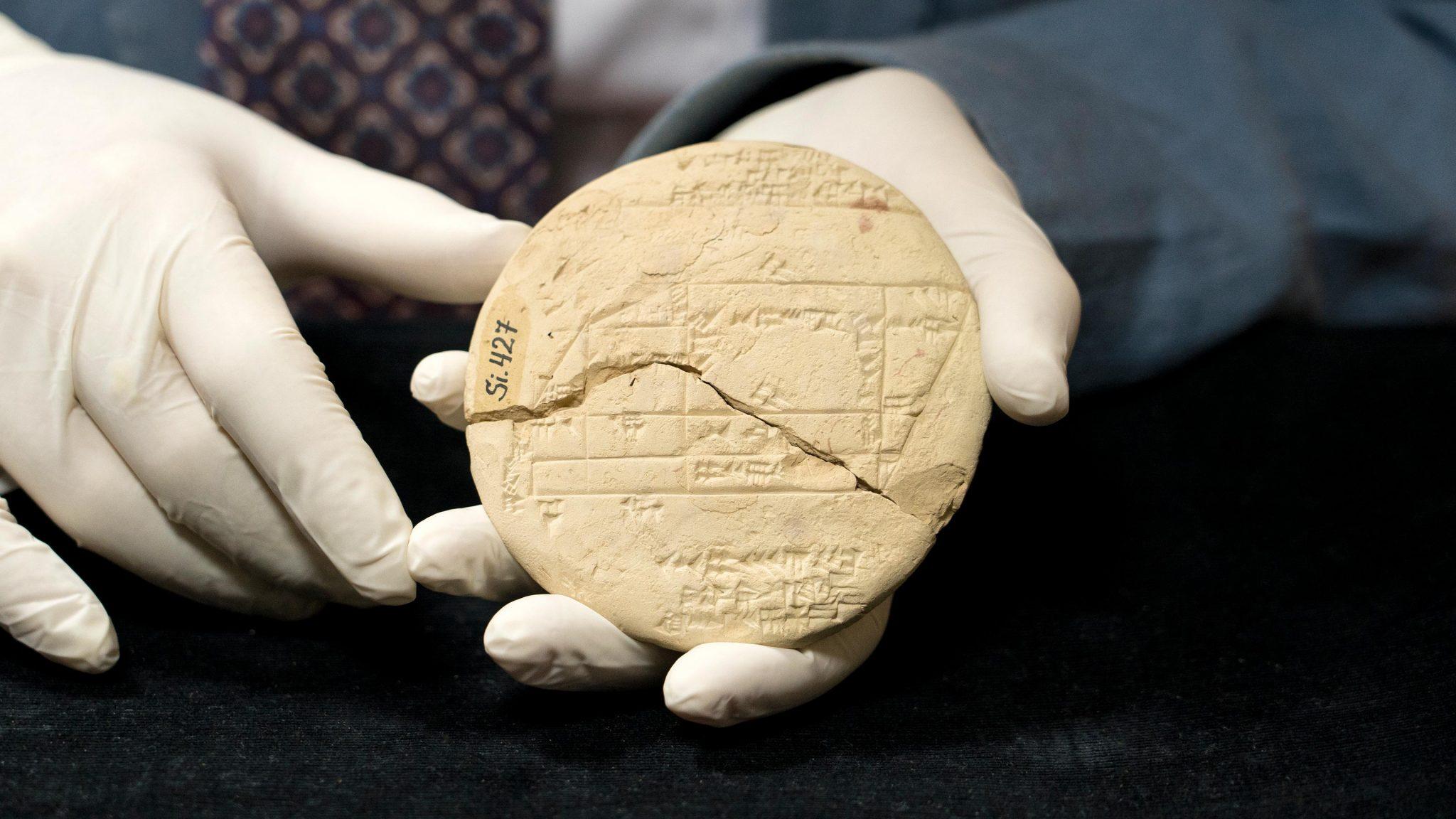 土耳其伊斯坦布尔博物馆3700年历史泥板揭示应用几何学的起源