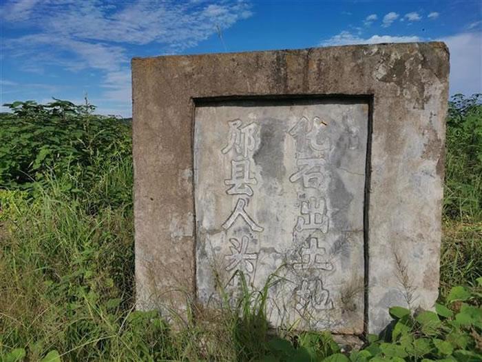 湖北郧县人遗址:中国百万年人类史的重要实证地
